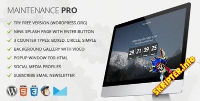 Maintenance PRO v3.5.1 Rus - конструктор оффлайн страницы для WordPress