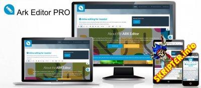 Ark Editor Pro v2.7.1 - визуальный редактор для Joomla