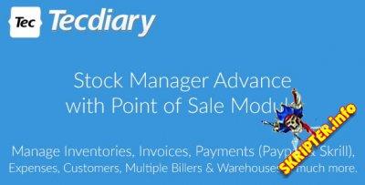 Tecdiary v3.2.2 Rus - менеджера склада с модулем продажи