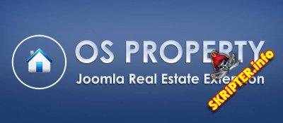 OS Property v3.12.7 Rus - компонент недвижимости для Joomla