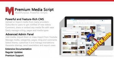 Premium Media Script v1.6.1 - скрипт мультимедийного сайта