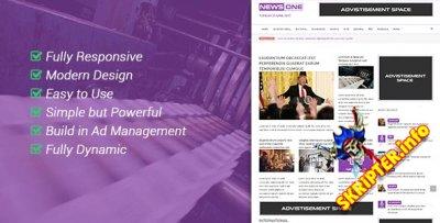 NewsOne v1.0 - скрипт новостного портала
