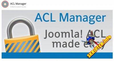 ACL Manager v2.5.4 Rus - управление правами пользователей для Joomla