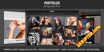Photolux v2.3.6 - портфолио шаблон для WordPress