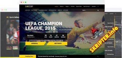 JS Soccer v2.0 - футбольный шаблон для Joomla