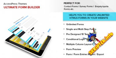Ultimate Form Builder v1.1.7 - конструктор форм для WordPress
