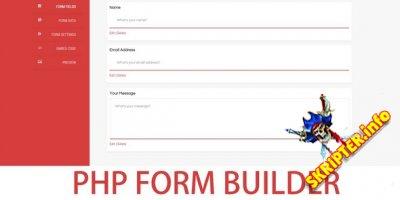 PHP Advanced Form Builder v1.0 - конструктор форм
