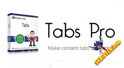 Tabs Pro v7.1.8 Rus - плагин вкладок (табы) для Joomla