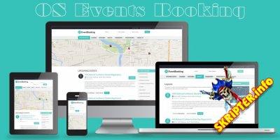 OS Events Booking v3.7.1 Rus - бронирование мест на мероприятия для Joomla