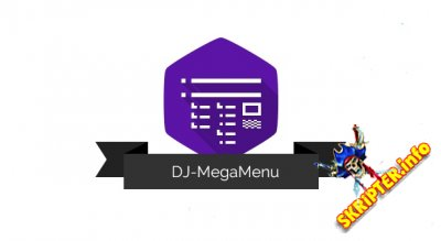 DJ-MegaMenu v3.5.4 Rus - модуль мега меню для Joomla