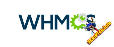 WHMCS v7.2.3 Rus Nulled - биллинговая система