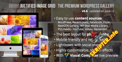 Justified Image Grid v3.8 - плагин галереи для WordPress