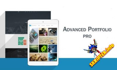 Advanced Portfolio Pro v4.2.0 - компонент портфолио для Joomla