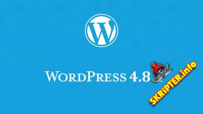 WordPress 4.8.1 Rus