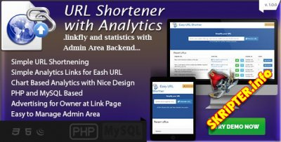 Easy URL Shortener With Analytics v2.0 - скрипт сервиса коротких ссылок