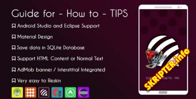 Guide for - How to - Tips Application