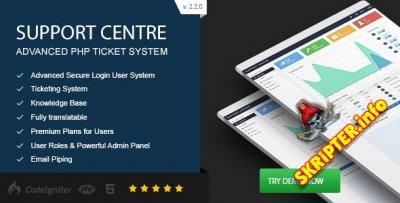 Support Centre v2.2.0 - расширенная система тикетов