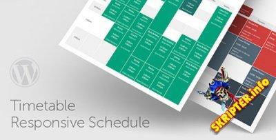 Timetable Responsive Schedule v5.0 - создание графиков и расписаний на Wordpress