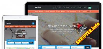 JA Directory v1.0.5 - шаблон сайта бизнес каталога для Joomla