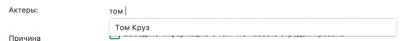 DataLife Engine v12.0 Final Release (ORIGINAL & NULLED)