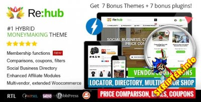 REHub v7.4.3 Rus - гибридная тема для WordPress