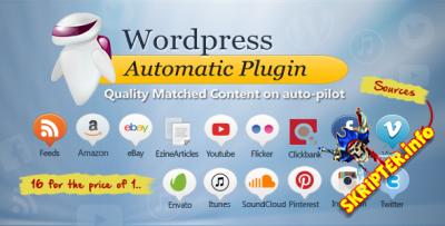Wordpress Automatic Plugin v3.40.0 - автонаполнение сайта