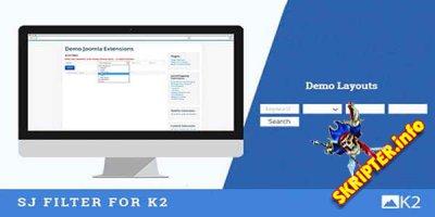 SJ K2 Filter v1.1.0 - модуль фильтра для K2