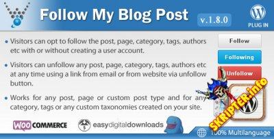 Follow My Blog Post v1.8.0 - создание подписки на блог для Wordpress