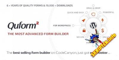 Quform v2.0.1 Rus - конструктор форм для Wordpres