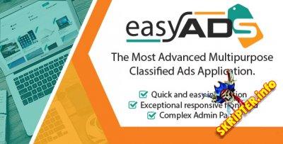 EasyAds v1.5.1 Nulled - скрипт доски объявлений