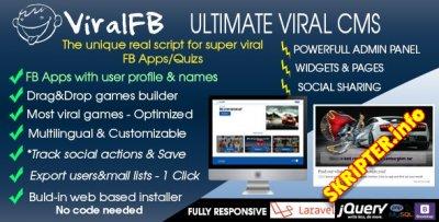 ViralFB v2.0 Rus - CMS для создания вирусных приложений или викторин