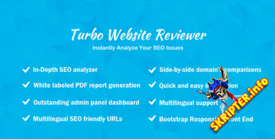 Turbo Website Reviewer v2.1 Rus Nulled - скрипт углубленного SEO анализа