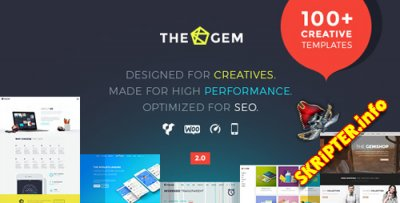 TheGem v2.2.2 Rus - универсальный шаблон для WordPress