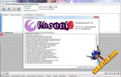 TextXpert Phoenix v7.0.0 Rus - программа для рерайтинга статей и размножения текстов