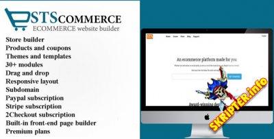 STSCommerce v2.2.1 - конструктор eCommerce сайтов