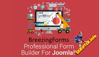 BreezingForms v1.9.0 build 930 Rus - компонент создания форм для Joomla