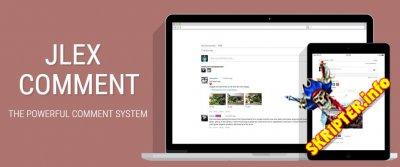JLex Comment v1.3.3 - комментарии для Joomla