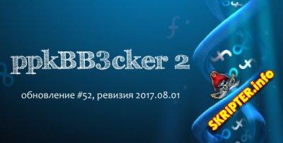 ppkBB3cker 2 v52 [2017-08-01]