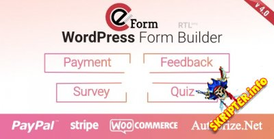 eForm v4.0.1 - конструктор форм для WordPress