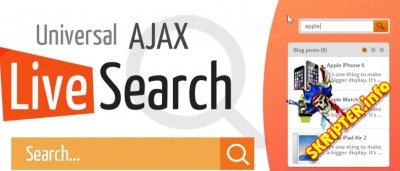 Universal AJAX Live Search v5.4.6 - отличный ajax поиск для Joomla
