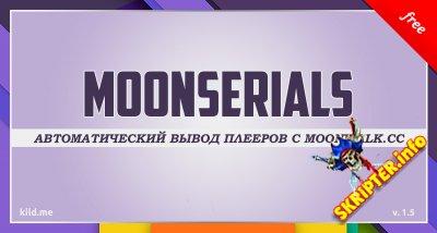 MoonSerials v1.5.0 - модуль вывода обновлений сериалов для DLE