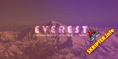 Everest v1.2.1 Rus - скрипт доски объявлений