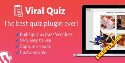 Viral Quiz v3.17 Rus - конструктор викторин и тестов для WordPress