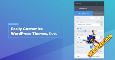 CSS Hero Pro v4.06 Nulled - визуальный CSS редактор для WordPress