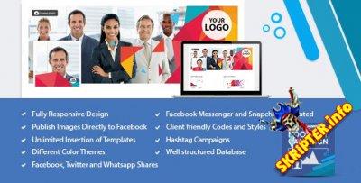 Boost My Campaign v2.0 - повысьте эффективность своей кампании