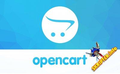 OpenCart v3.0.2.0 Rus - скрипт интернет магазина