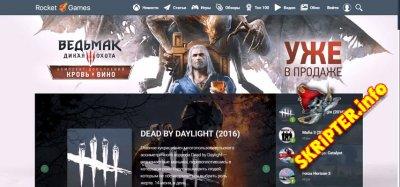 Rocket Games - адаптивный игровой шаблон для DLE