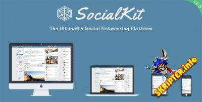 SocialKit v2.5.0.2 - скрипт социальной сети