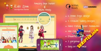 Kids Zone v3.7 - детский шаблон для Wordpress