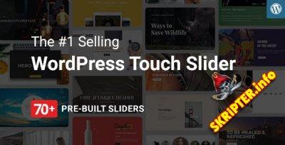 Master Slider Pro v3.2.2 Rus - слайдер премиум класса для WordPress